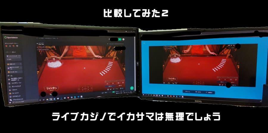 スポーツベットアイオーのライブカジノ02